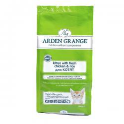 Arden Grange – Kitten