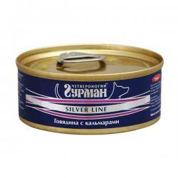 Корм для собак «Четвероногий Гурман» Silver Line — говядина с кальмарами в желе