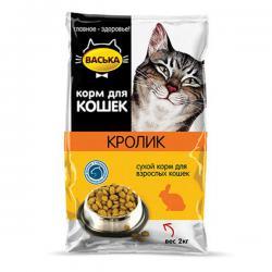 Корм для взрослых кошек с кроликом «Васька»