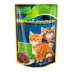Корм для котят «Ночной Охотник» — Мясные кусочки в желе — Цыплёнок и кролик