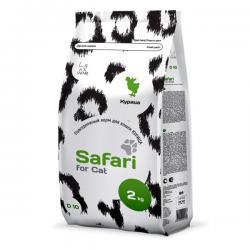 Корм для кошек Safari Adult Cat Chicken