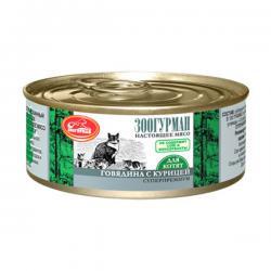 Корм Зоогурман мясное ассорти для котят — говядина с курицей