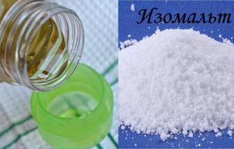 Изомальто-олигосахариды