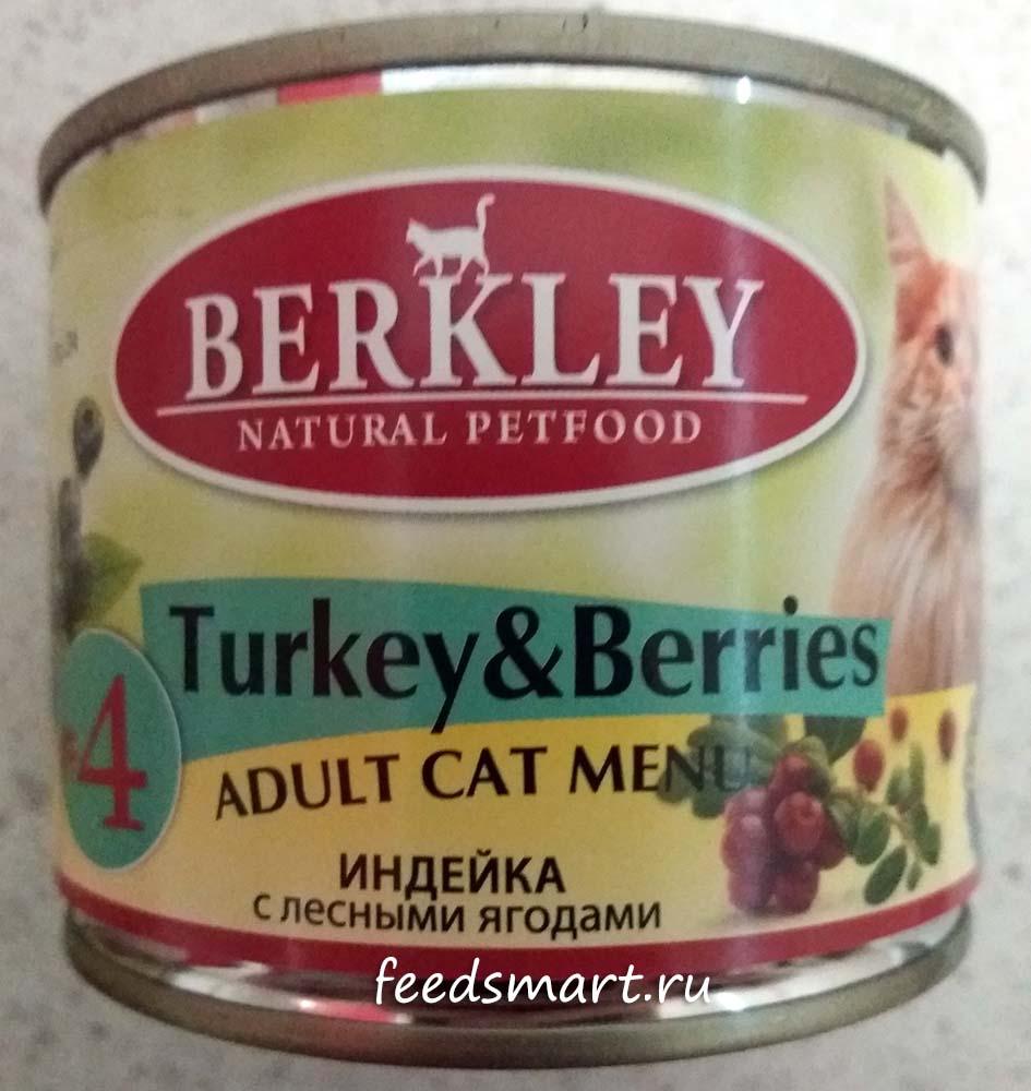 Обзор корма для кошек Berkley (Беркли): виды, состав, отзывы