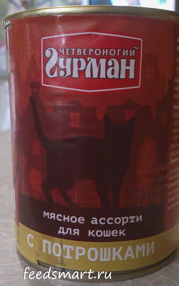 Корм Четвероногий Гурман Мясное ассорти с потрошками 340г для кошек 454