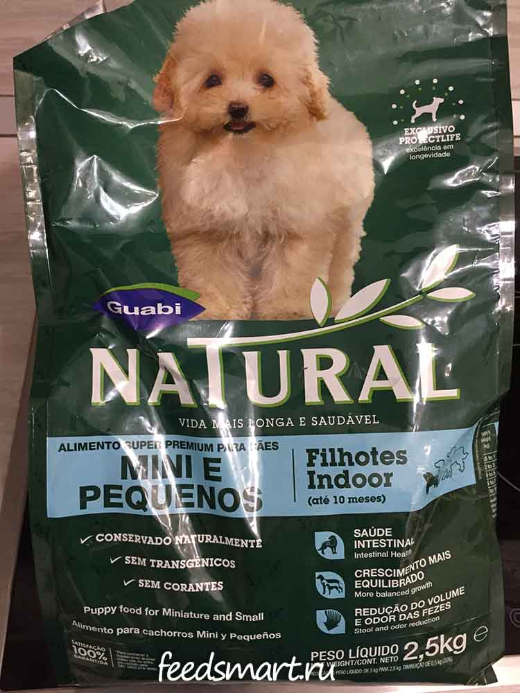 Корм гуаби натурал для щенков мелких пород