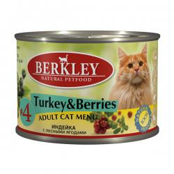 Корм для кошек Berkley Adult Cat Menu №4 Turkey & Berries