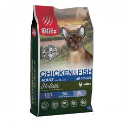 Корм для кошек Blitz Holistic Adult Cat Chicken & Fish Hypoallergenic Low Grain