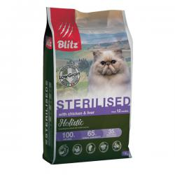 Корм для кошек Blitz Holistic Sterilised Cat Chicken & Liver Hypoallergenic Low Grain