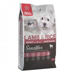 Корм для собак Blitz Sensitive Adult Dog Small Breed Lamb & Rice