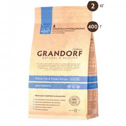 Корм Grandorf Cat White Fish & Potato Sensitive