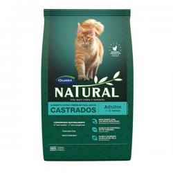 Корм Guabi Natural для кастрированных кошек