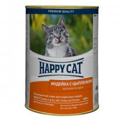 Корм для кошек Happy Cat Adult — Chunks in Gravy with Turkey & Chicken