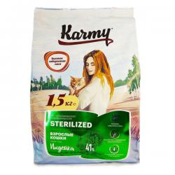 Корм для кошек Karmy Adult Cat Sterilized «Индейка»