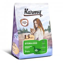 Корм для кошек Karmy Adult Cat Sterilized «Утка»