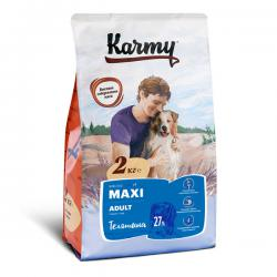Корм для собак Karmy Adult Dog Maxi «Телятина»