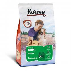 Корм для собак Karmy Adult Dog Mini «Телятина»
