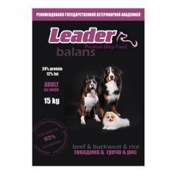 Корм Leader Balans для собак всех пород