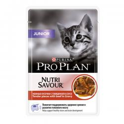 Корм для котят Purina Pro Plan Nutri Savour Junior — Tender Pieces with Beef in Gravy