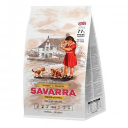 Корм для котят Savarra Kitten Turkey & Rice Hypoallergenic
