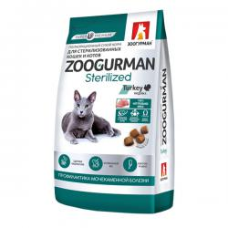 Корм для кошек Zoogurman Cat Sterilized Turkey