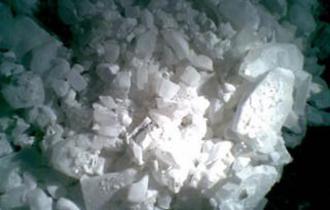 Гексаметафосфат натрия