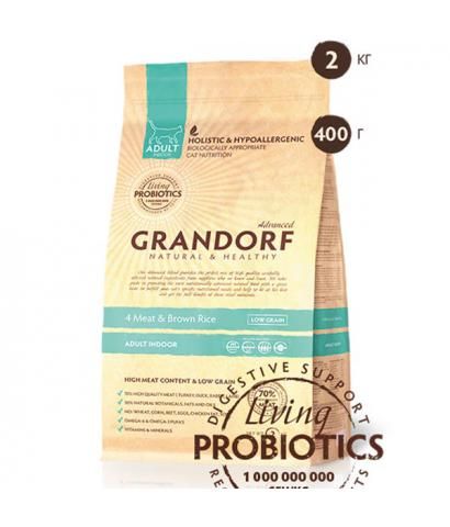 Корм Grandorf Cat 4 Meat & Brown Rice Indoor