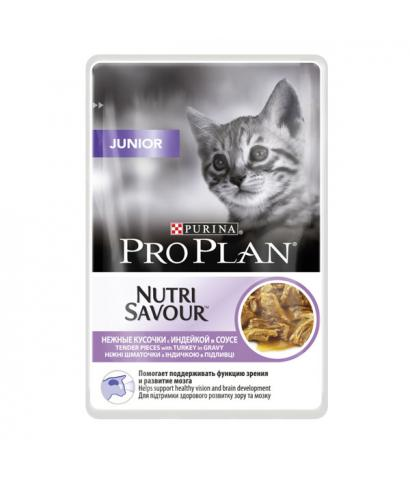 Корм для котят Purina Pro Plan Nutri Savour Junior — Tender Pieces with Turkey in Gravy