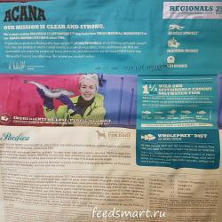 Сухой беззерновой полнорационный корм Акана Реджиналс Пасифика с рыбой для щенков и собак всех пород, размеров и возрастов